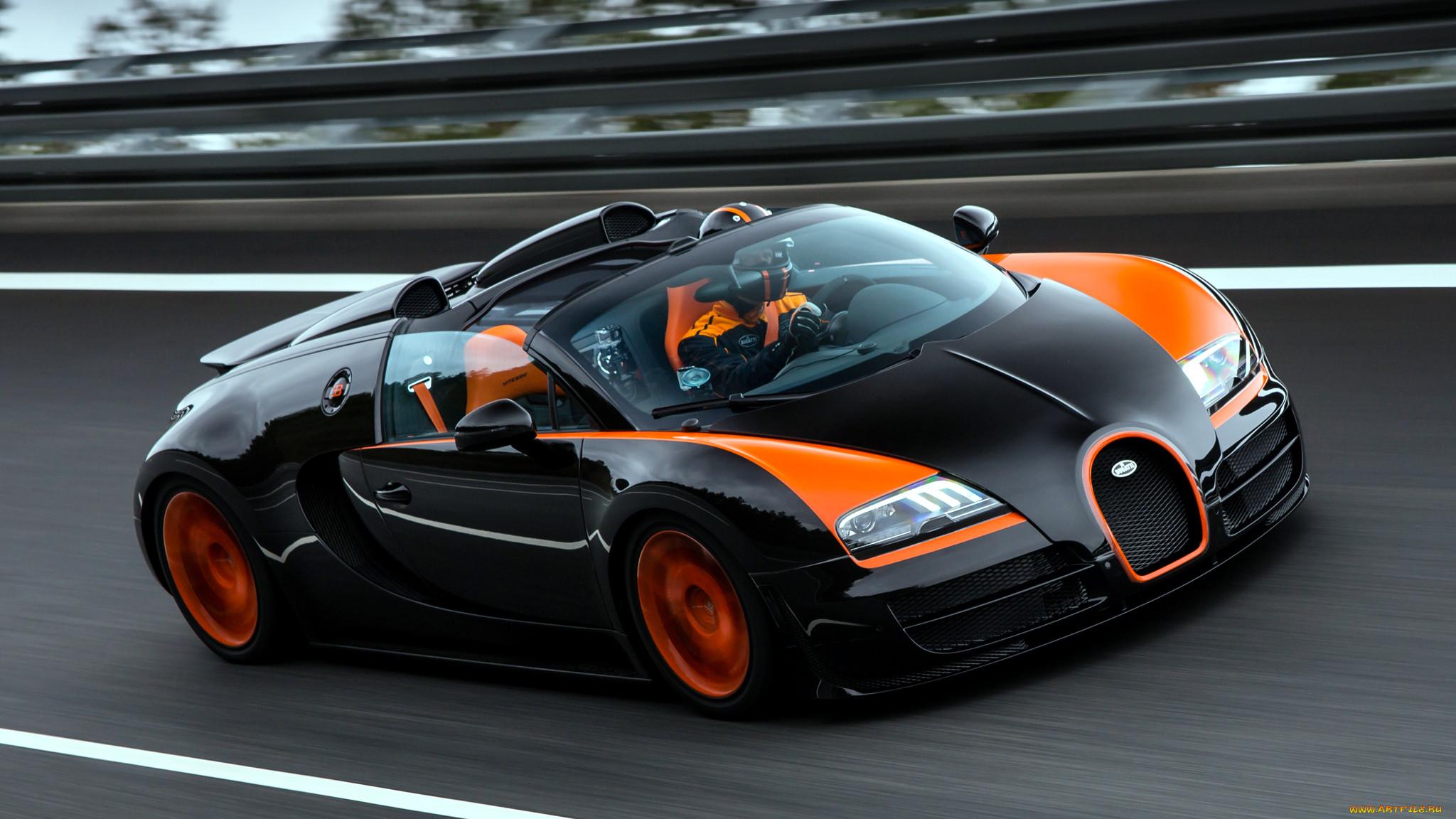 Самая быстрая машина картинки в мире